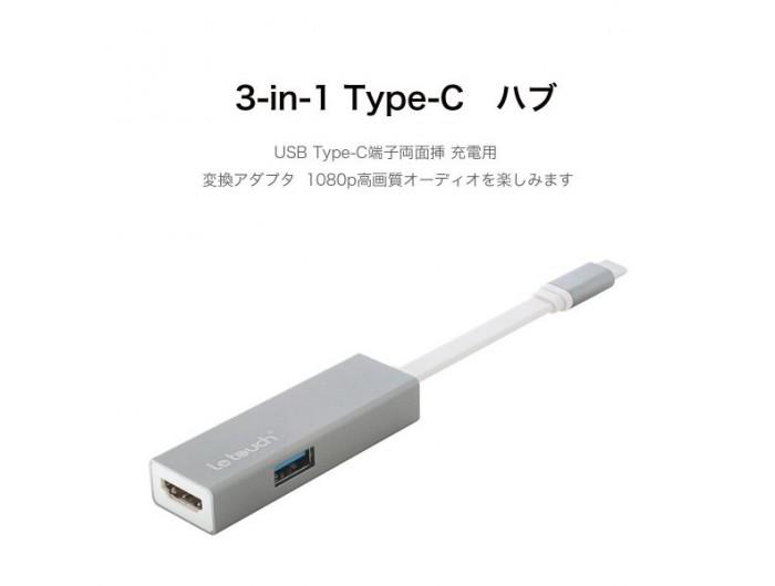 Bộ chia USB-C LeTouch ra HDMI + USB 3.0