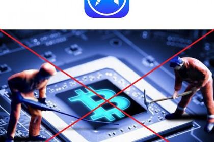 Các ứng dụng đào tiền ảo sẽ bị cấm trên Apple App Store